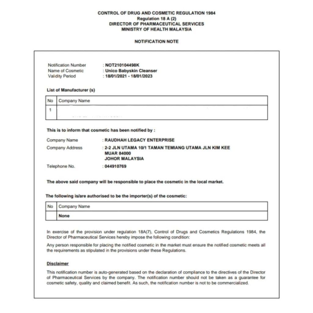 INFO , CARA PAKAI & FEEDBACK – UNICO BABYSKIN CLEANSER 5 IN 1, KOSMETIK CIDA